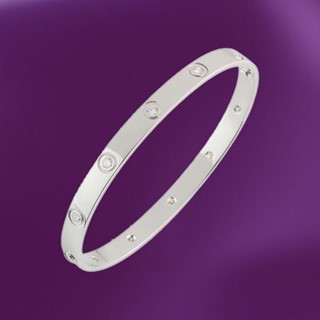 Cartier Brighten White Gold