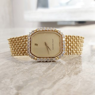 Audemars Piguet Ladies Vintage Watch
